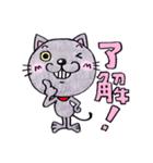 帰るネコさん 迎えるネコさん(個別スタンプ:26)