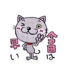 帰るネコさん 迎えるネコさん(個別スタンプ:27)