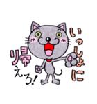 帰るネコさん 迎えるネコさん(個別スタンプ:28)
