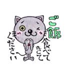 帰るネコさん 迎えるネコさん(個別スタンプ:29)