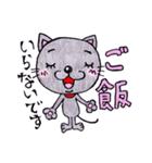 帰るネコさん 迎えるネコさん(個別スタンプ:30)