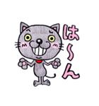 帰るネコさん 迎えるネコさん(個別スタンプ:31)