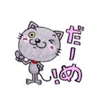 帰るネコさん 迎えるネコさん(個別スタンプ:32)
