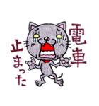 帰るネコさん 迎えるネコさん(個別スタンプ:33)