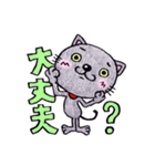 帰るネコさん 迎えるネコさん(個別スタンプ:34)
