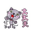 帰るネコさん 迎えるネコさん(個別スタンプ:35)