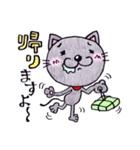 帰るネコさん 迎えるネコさん(個別スタンプ:36)