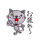 帰るネコさん 迎えるネコさん(個別スタンプ:37)