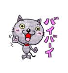 帰るネコさん 迎えるネコさん(個別スタンプ:38)
