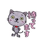 帰るネコさん 迎えるネコさん(個別スタンプ:40)