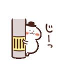 ユキオとトナ男(個別スタンプ:01)