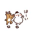 ユキオとトナ男(個別スタンプ:03)