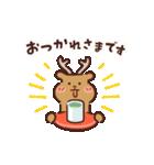 ユキオとトナ男(個別スタンプ:05)