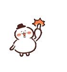 ユキオとトナ男(個別スタンプ:08)