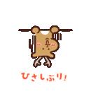 ユキオとトナ男(個別スタンプ:09)