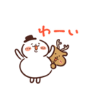 ユキオとトナ男(個別スタンプ:10)