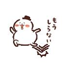 ユキオとトナ男(個別スタンプ:20)