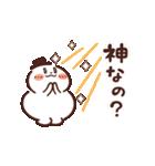 ユキオとトナ男(個別スタンプ:22)