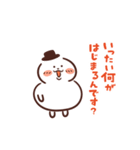 ユキオとトナ男(個別スタンプ:23)