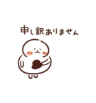ユキオとトナ男(個別スタンプ:24)