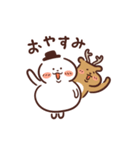 ユキオとトナ男(個別スタンプ:28)