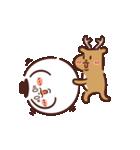 ユキオとトナ男(個別スタンプ:32)