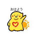オムマロ(個別スタンプ:01)