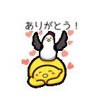 オムマロ(個別スタンプ:02)