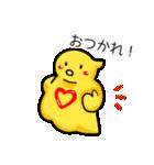 オムマロ(個別スタンプ:04)