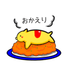 オムマロ(個別スタンプ:08)