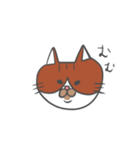 いずみとななみ(個別スタンプ:02)