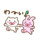 やさしいふぁんし〜ず(個別スタンプ:01)