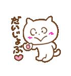 やさしいふぁんし〜ず(個別スタンプ:02)