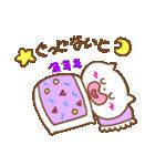 やさしいふぁんし〜ず(個別スタンプ:08)
