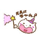 やさしいふぁんし〜ず(個別スタンプ:12)