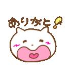 やさしいふぁんし〜ず(個別スタンプ:15)