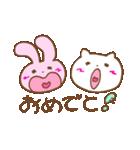 やさしいふぁんし〜ず(個別スタンプ:16)