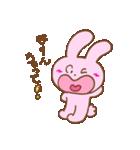 やさしいふぁんし〜ず(個別スタンプ:17)
