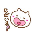 やさしいふぁんし〜ず(個別スタンプ:20)