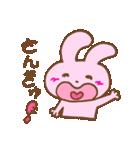 やさしいふぁんし〜ず(個別スタンプ:25)