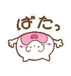 やさしいふぁんし〜ず(個別スタンプ:27)