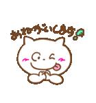やさしいふぁんし〜ず(個別スタンプ:31)