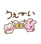やさしいふぁんし〜ず(個別スタンプ:34)