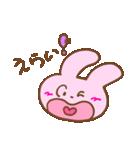 やさしいふぁんし〜ず(個別スタンプ:35)