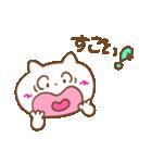 やさしいふぁんし〜ず(個別スタンプ:36)