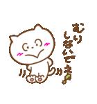 やさしいふぁんし〜ず(個別スタンプ:38)