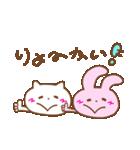 やさしいふぁんし〜ず(個別スタンプ:40)