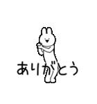 すこぶる踊るウサギ(個別スタンプ:01)
