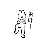 すこぶる踊るウサギ(個別スタンプ:02)