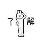 すこぶる踊るウサギ(個別スタンプ:03)